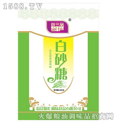白砂糖380克-田三品