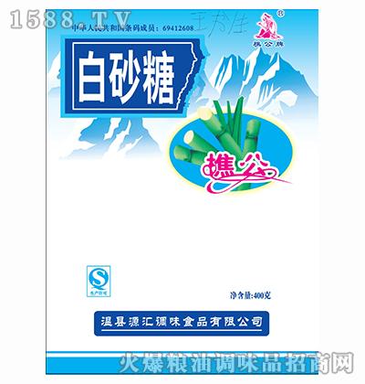 白砂糖400克-樵公