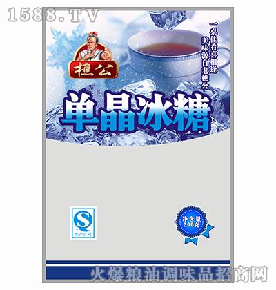 单晶冰糖200克-樵公