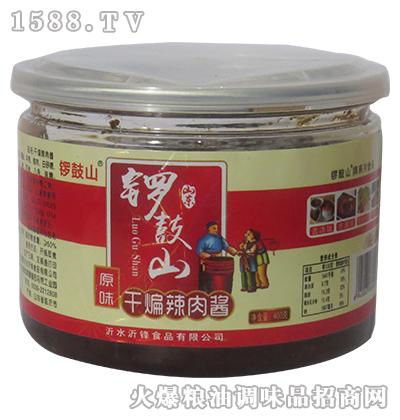 原味干煸辣肉酱400克-锣鼓山