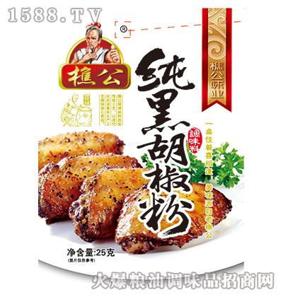 纯黑胡椒粉25克-樵公