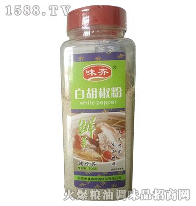 白胡椒粉500克-味齐
