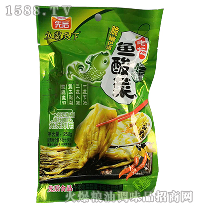 先后-鱼酸菜250g