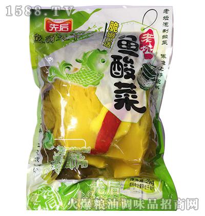先后-鱼酸菜2kg