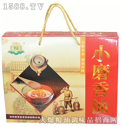 小磨香油礼品盒-丰彩