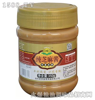 纯芝麻酱350克-丰彩