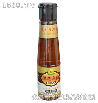 黑芝麻香油150ml-丰彩