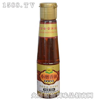 小磨香油150ml-丰彩