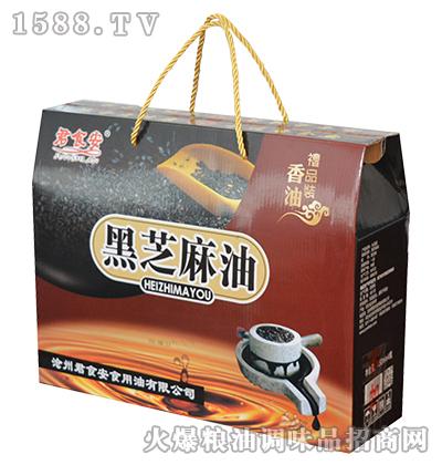 黑芝麻油礼盒-君食安