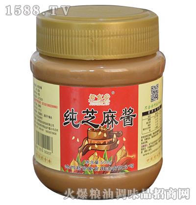 纯芝麻酱500克-君食安