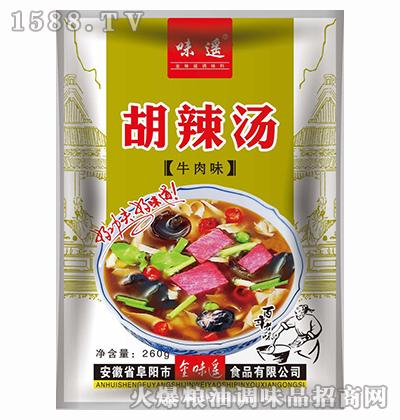 牛肉味胡辣汤调料260克-味遥