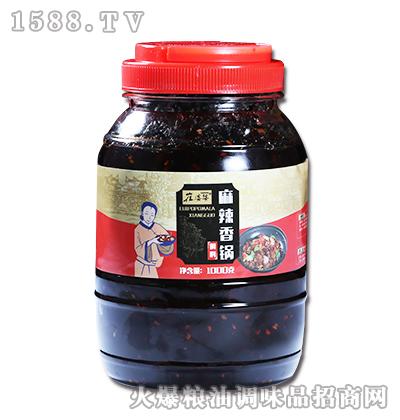 麻辣香锅调料1kg-崔婆婆