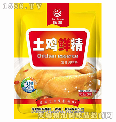土鸡鲜精复合调味料8000克-绿联