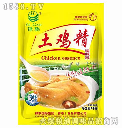 绿联土鸡精调味料1000克