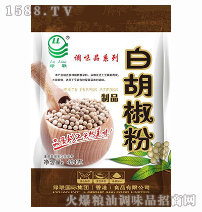 制品白胡椒粉454克-绿联