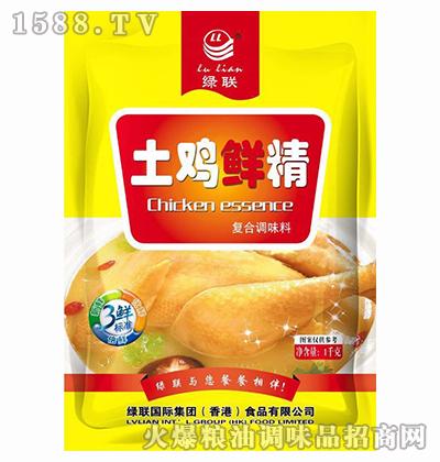 土鸡鲜精复合调味料1kg-绿联