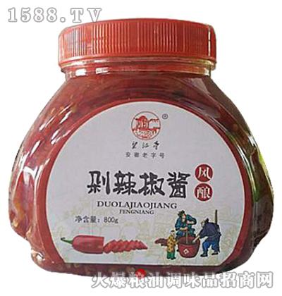 剁辣椒酱800克-风酿