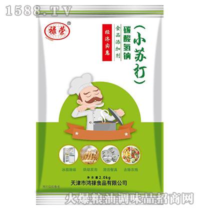 小苏打(碳酸氨钠)2千克-禄荣