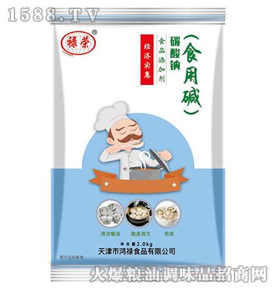 食用碱(碳酸钠)2千克-禄荣