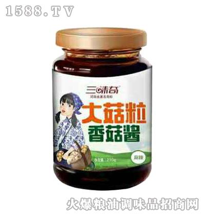 大菇粒麻辣香菇酱210g-三味奇