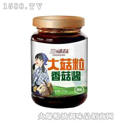 大菇粒原味香菇酱210g-三味奇