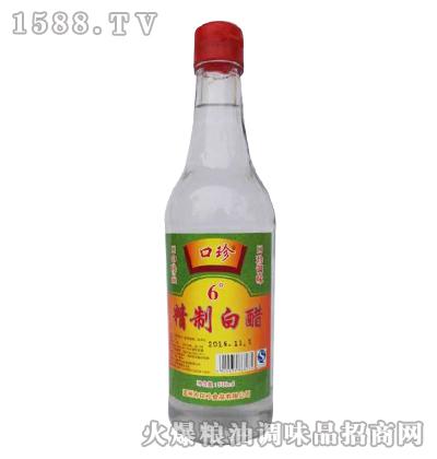 6度精制白醋-口珍