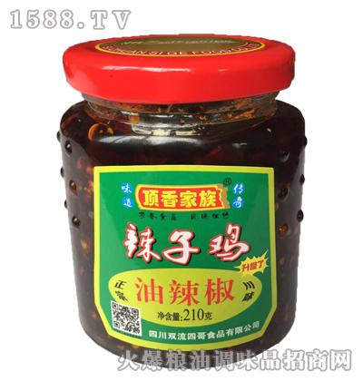 辣子鸡油辣椒210g-顶香
