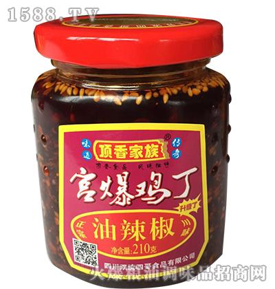 宫保鸡丁油辣椒210g-顶香