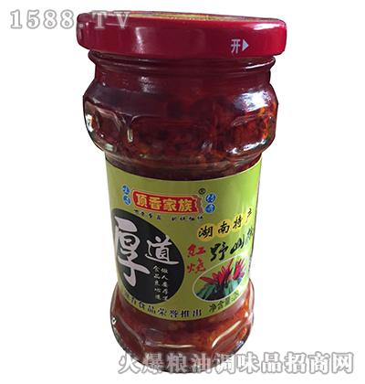红烧野山椒酱-顶香