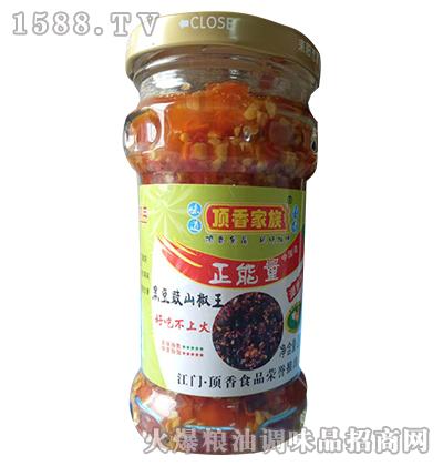 黑豆豉山椒王-顶香
