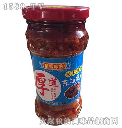 东江鱼酱-顶香