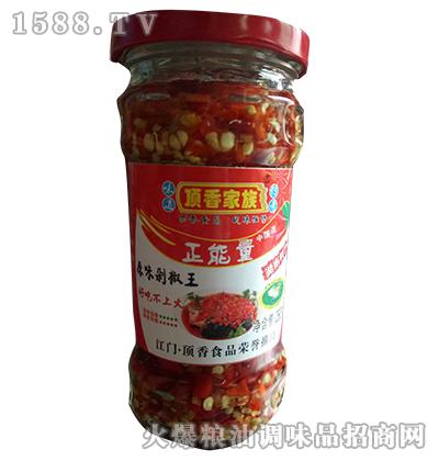 原味剁椒王-顶香