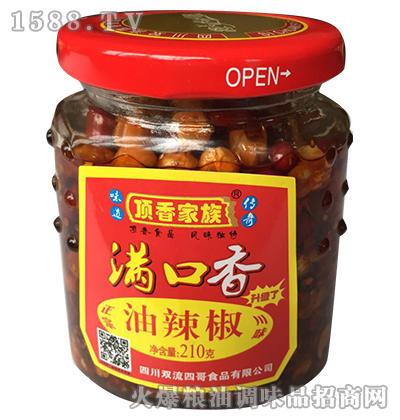 满口香油辣椒210g-顶香