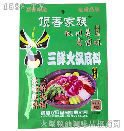 三鲜火锅底料150g-顶香|鹤山市共和镇顶香食品商行-品