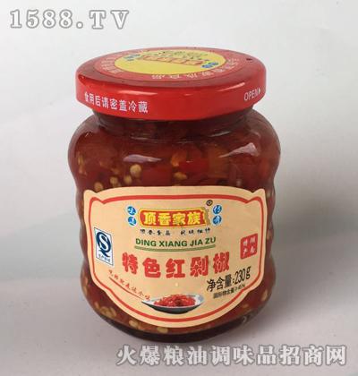 特色红剁椒230g-顶香家族