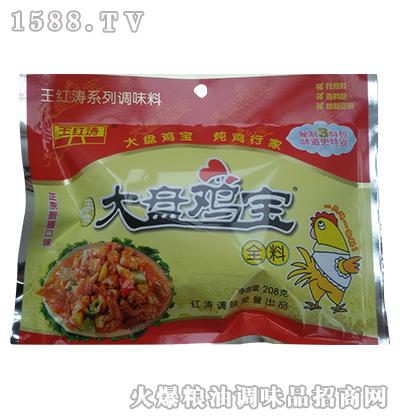 大盘鸡宝208克-王红涛