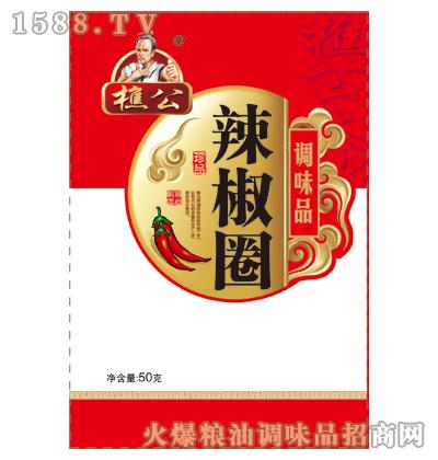 辣椒圈50克-樵公