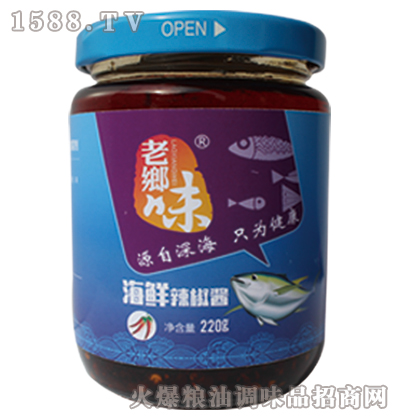 海鲜辣椒酱220g-老乡味