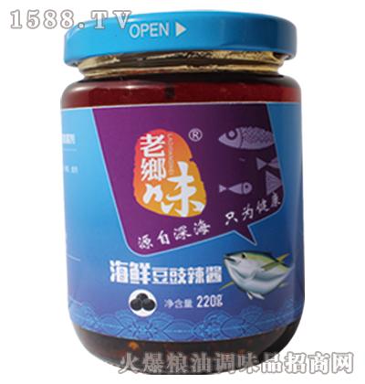 海鲜豆豉辣酱220g-老乡味