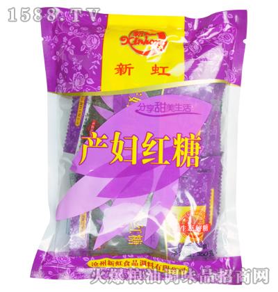 产妇红糖350g-新虹