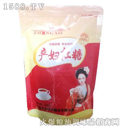 产妇红糖350g-中奥