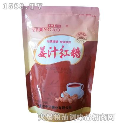 姜汁红糖350g-中奥