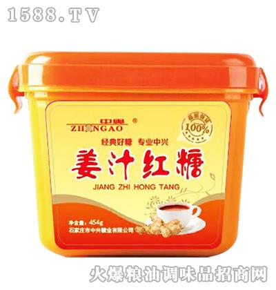姜汁红糖454g-中奥