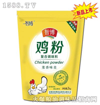 鸡粉复合调味料2kg-智博