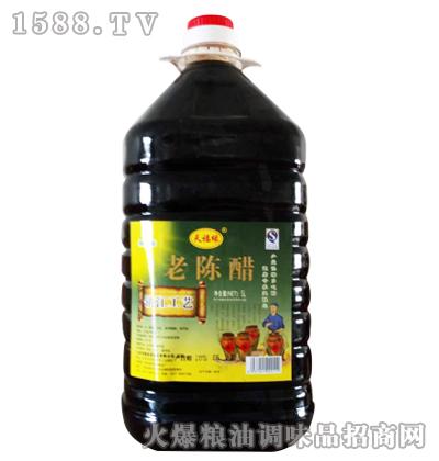 老陈醋5L-天福缘