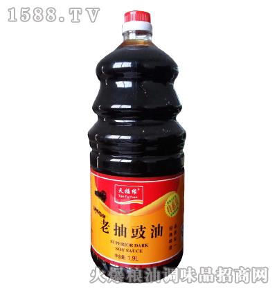 老抽豉油1.9L-天福缘