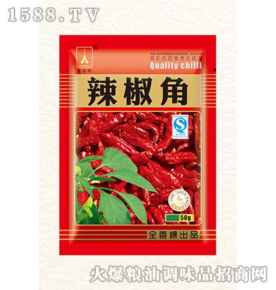 辣椒角-全香棵