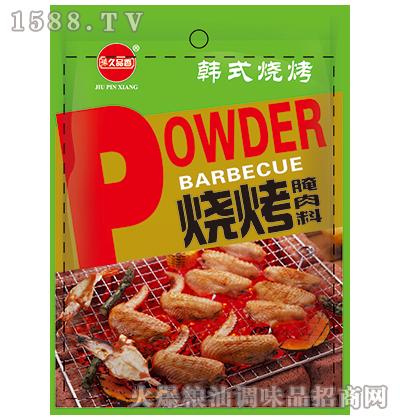 韩氏烧烤腌肉料-豫久品香