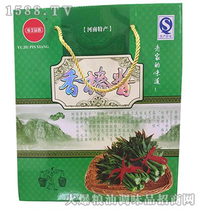 香椿酱礼盒-豫久品香