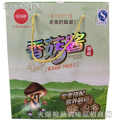 精品香菇酱礼盒-豫久品香